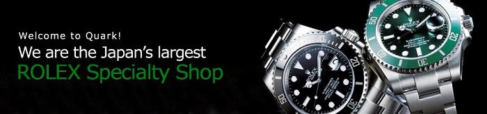Rolex Quark Osaka Shinsaibashi Shop Infomation